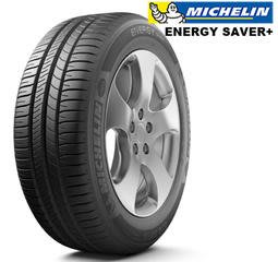 【光電小舖限量活動】米其林公司貨全新輪胎195/55R15 85V SAV+ 現金完工價 3280元