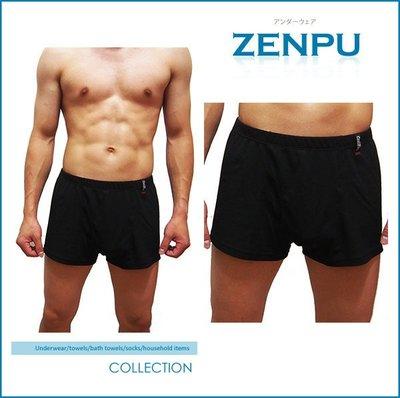 【ZENPU】超值3件組~三槍牌宜而爽...