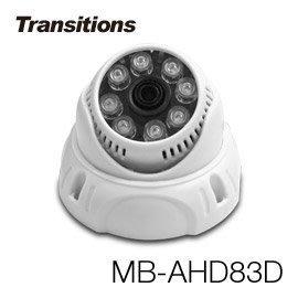 【皓翔行車監控館】全視線 MB-AHD83D 室內日夜兩用夜視型 AHD 1080P 8顆紅外線LED攝影機