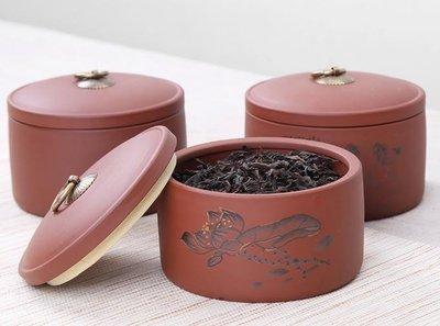 [新品]宜興紫砂茶葉罐大號陶瓷茶罐普洱茶葉包裝盒密封罐醒茶罐  〖影時代〗