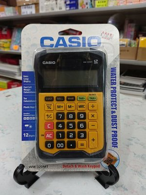 太子店 防水計數機 casio WM320MT 12位計算機 可清洗 waterproof calculator