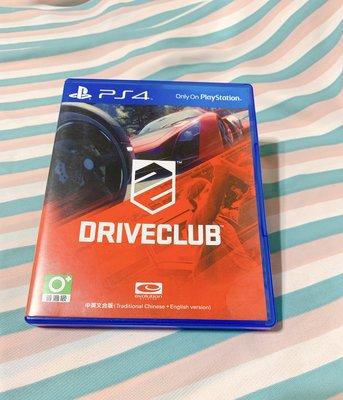 PS4 二手遊戲片 DRIVECLUB 駕駛俱樂部 中英文合版 基隆市