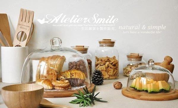 [ Atelier Smile ] 鄉村雜貨 竹木底 玻璃蛋糕罩 蛋糕盤 小款 底直徑20.5公分 # 特價