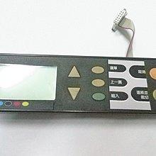 [大隆賣場] HP  500/510/800  中文控制面板
