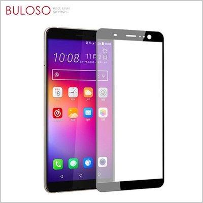 HTC U11 全屏玻璃保護貼(黑邊) 螢幕保護/防護/貼膜(不挑色/款)【A800066】