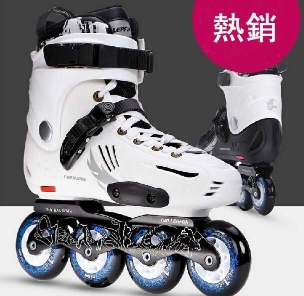 【易發生活館】旋風溜冰鞋 成人直排輪滑鞋 成年專業旱冰鞋滑冰鞋平花鞋單排 花式鞋 成人溜冰鞋 直排鞋 耶誕節禮物