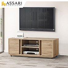 ASSARI-莫蘭迪4尺電視櫃(寬151x深40x高49cm)