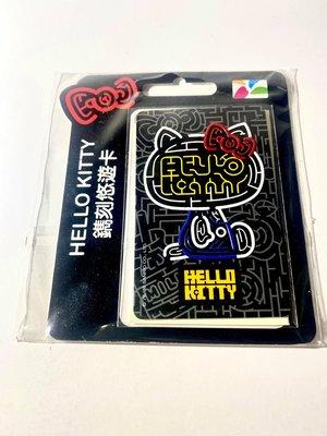 Z°限量♠出售σ 全新 絕版 【 HELLO KITTY鐫刻悠遊卡-經典色系 】 普通卡 經典色系悠遊卡 鐫刻悠遊卡