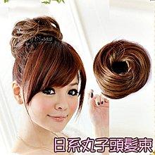 PS樂【CP001】日系可愛甜甜圈丸子頭髮量加多髮圈/髮束假髮