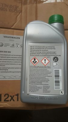 AUDI~VW~SKODA~原廠件 OCTAVIA RAPID FABIA SUPERB KROAQ~方向機油~液壓力油~變速箱閥體油