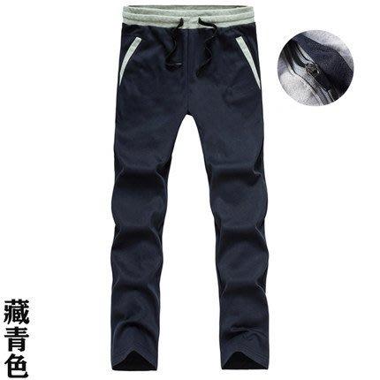 [C.M.平價精品館]M~5XL舒適簡單鬆緊腰圍拉鏈雙口袋休閒運動純棉長褲 加大碼