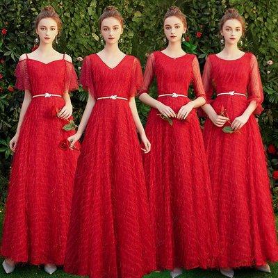 紅色敬酒服2020新款夏季宴會派對晚禮服裙伴娘團畢業晚會主持禮服