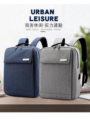 【 新和3C館 送手機支架 】新款商務電腦双肩背包 後背包 電腦包 休閒包 商務包 USB充電背包