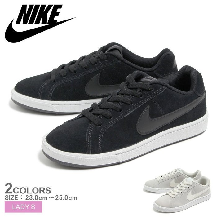 [自由之丘]NIKE 耐吉 NIKE BA0120 WS shoe nike女鞋運動鞋 JA-451phd