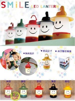 【JPGO日本購】日本進口 SPICE Smile LED 微笑世界提燈 露營燈 夜燈 黃色/桃色/黑色/紅色/綠色