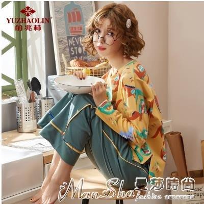秋季睡衣韓版春秋季大碼睡衣女純棉長袖寬鬆甜美可愛學生