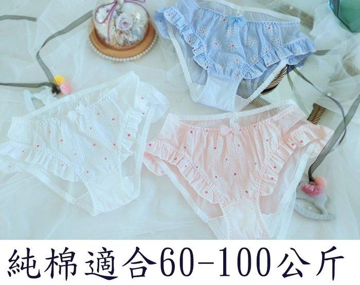 純棉大尺碼內褲適合60-100公斤 草莓花園 B17棉花糖女孩 女內褲 夏季新款精緻網紗 高腰無痕女式內褲