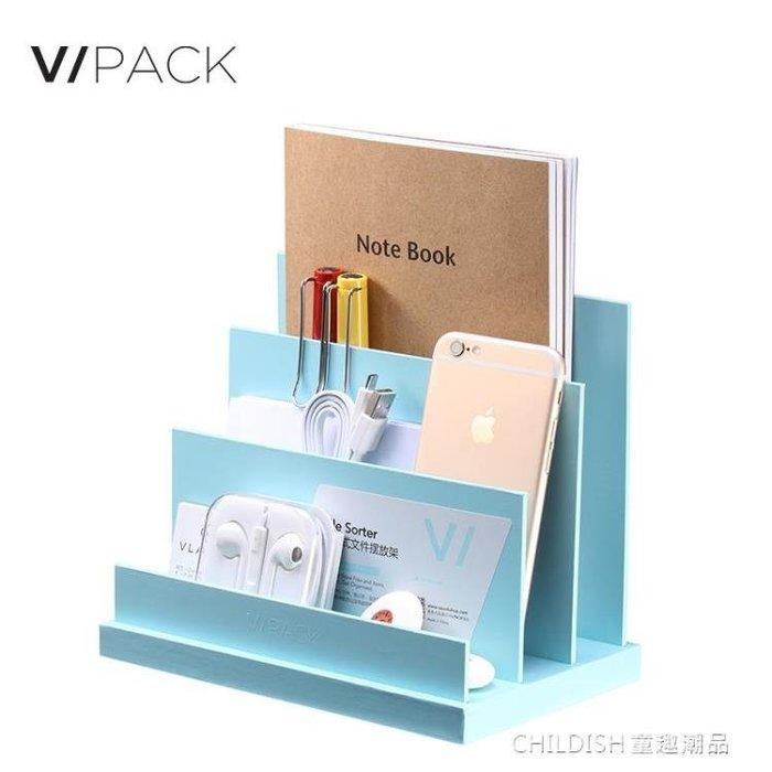 辦公用品桌面收納文件架創意梯形書立資料架檔案架閱讀架