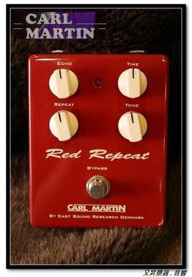 【又昇樂器 . 音響】OUTLET館 CARL MARTIN Red Repeat 效果器