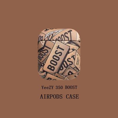 airpods保護套 潮男個性潮牌球鞋AirPods蘋果耳機套1.2代通用無線藍牙保護套硬殼 耳機保護套 嘉義百貨