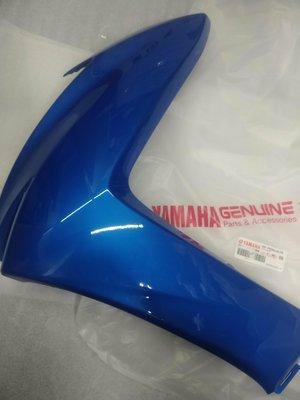 YAMAHA 山葉 原廠 SMAX 面板 H殼 (藍色) 深藍深灰 另售其它規格 車殼 外殼 面板 下單請備註左右