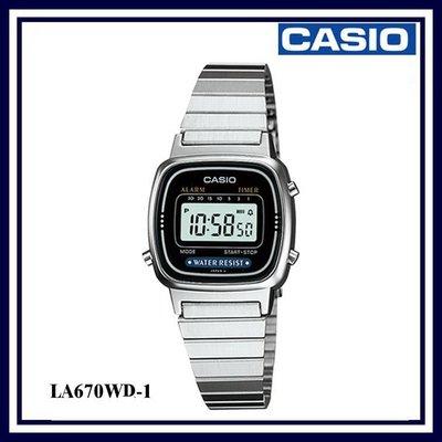 CASIO手錶 復古型淑女電子錶 台灣CASIO公司貨附保固卡全省保固【超低價】LA-670WD-1D