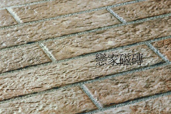 《戀家瓷磚工作室》進口磁磚7.5*30CM 歡迎來電洽詢