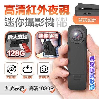 高清針孔攝影機 支援128G 側錄器 ...