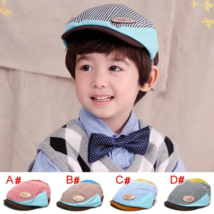 【瑜瑜小屋】百搭《英倫格子款》時尚貝蕾帽
