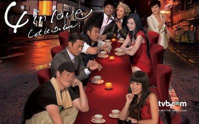 環球百貨 【4 In Love】【粵語】【陳豪 佘詩曼 黃德斌】DVD
