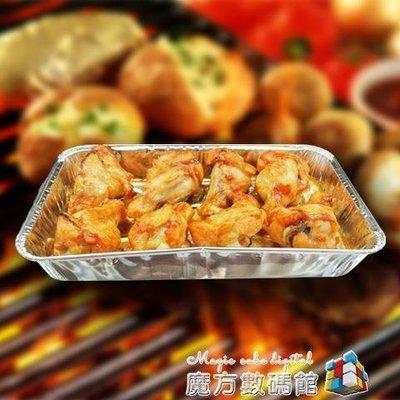 AC513戶外小型鋁箔燒烤盤 家用焗飯烘焙盒 錫紙碳/電烤盤20只 igo