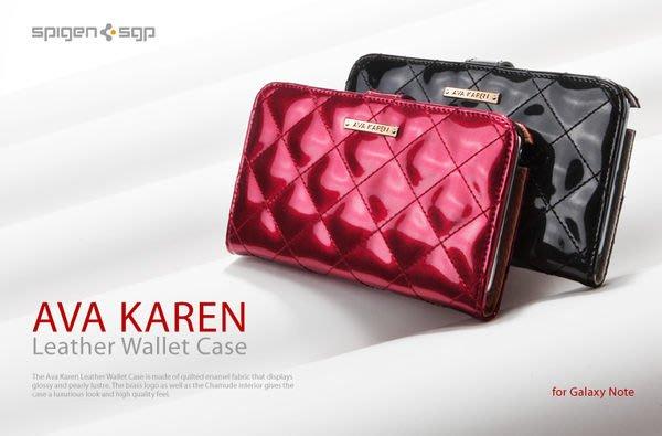 出清 SGP Leather Wallet 亮皮 Samsung  Note 菱格紋 側翻皮套 時尚風 出清正版