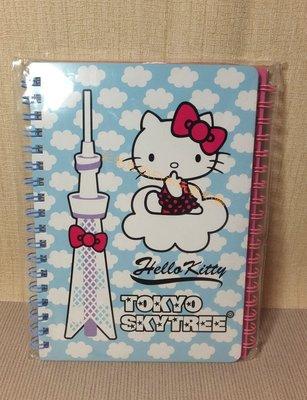 2本入 東京晴空塔 凱蒂貓 HELLO KITTY 晴空塔 天空樹 文具 B5 線圈筆記本 日本製 日版抽抽樂限定