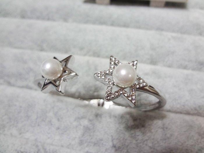 【Love Trina】8188-0206 銀色珍珠星星亮鑽手環。彈性手環--(銀色)