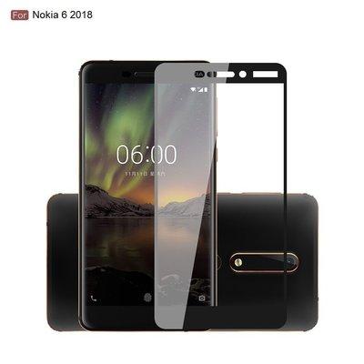 Nokia 6 2018 熒幕全覆蓋鋼化玻璃保護貼