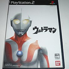 PS2 PlayStation2 Game - 咸蛋超人