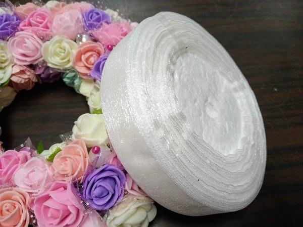 ☆創意特色專賣店☆2cm 雪紗緞帶 絲帶 織帶 禮品包裝 花束包裝絲帶 DIY材料(約50碼)