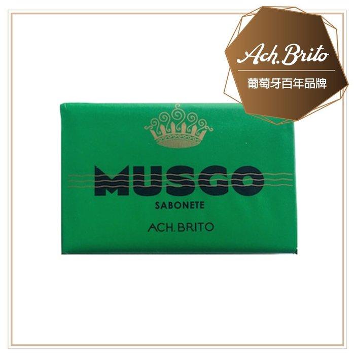 【Ach Brito 艾須‧布里托】Musgo葡萄牙貴族皂 90g  好萊塢巨星強尼戴普的最愛