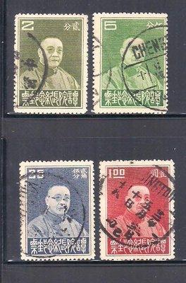 22年譚院長紀念郵票舊票4全(紀11)(紀011)