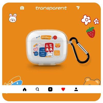 【台灣精品】zmi purpods pro保護套透明無線耳機殼硅膠創意可愛卡通防摔軟殼