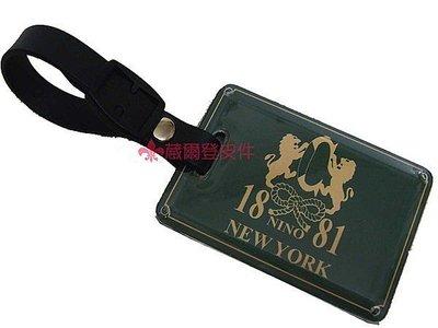 《葳爾登》美國NINO-1881行李箱原廠名牌/登機箱吊牌/旅行箱姓名地地址電話標示牌