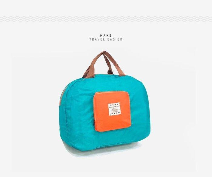 摺疊旅行包 行李包 收納袋 旅行袋 大容量 防潑水
