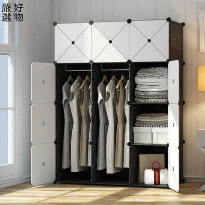 潮流精品 樹脂衣櫃 簡易組裝塑料布衣櫥租房省空間仿實木板式簡約現代經濟型柜子【快速出貨八折下殺】