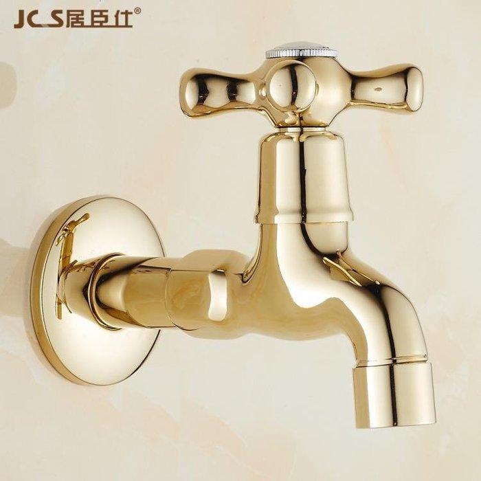 歐式金色拖把池水龍頭全銅體陽臺洗衣拖布池龍頭入墻單冷加長水嘴