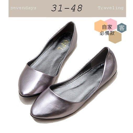 大尺碼小尺碼女鞋[B0066]新款歐美百搭款舒適尖頭素面鐵灰色娃娃鞋(31-48)現貨#七日旅行