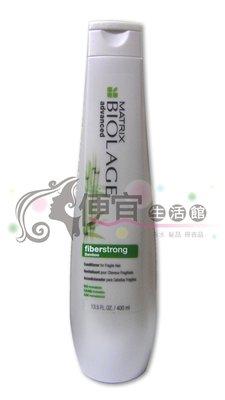 便宜生活館【瞬間護髮】 MATRIX 美傑仕  竹纖修護護髮乳400ml提供受損髮質專用