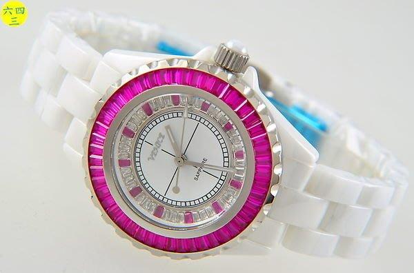 (六四三精品)威尼撕(真品)高檔高硬度白陶瓷中型錶徑3.4公分.紅晶鑽框水晶鏡面.蝴蝶扣.