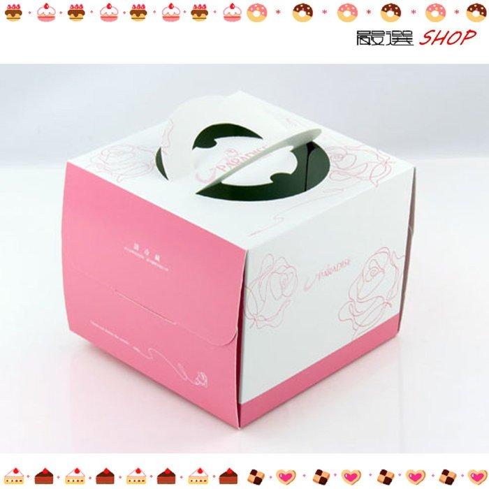 【嚴選SHOP】粉色 6吋蛋糕盒 附底托 外帶提盒 烘焙包裝 餅乾糖果紙盒 禮品包裝袋 乳酪盒【C026】