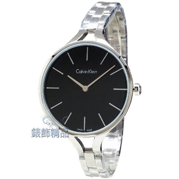 【錶飾精品】CK 手錶 Calvin Klein K7E23141 凱文克萊 雅緻都會風 黑面 細鍊帶 腕錶 女錶