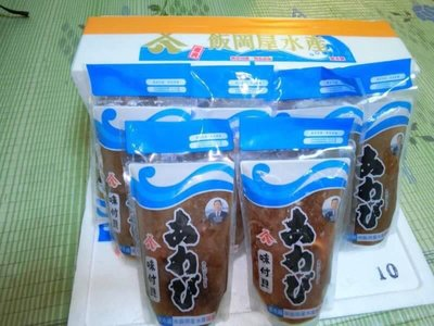 日本飯岡屋鮑魚